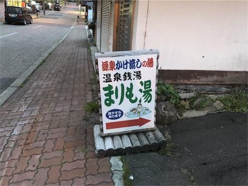 f:id:yuttari-kun:20180726232118j:image