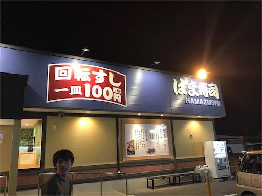 f:id:yuttari-kun:20180726232504j:image