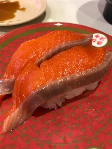 f:id:yuttari-kun:20180726232510j:image