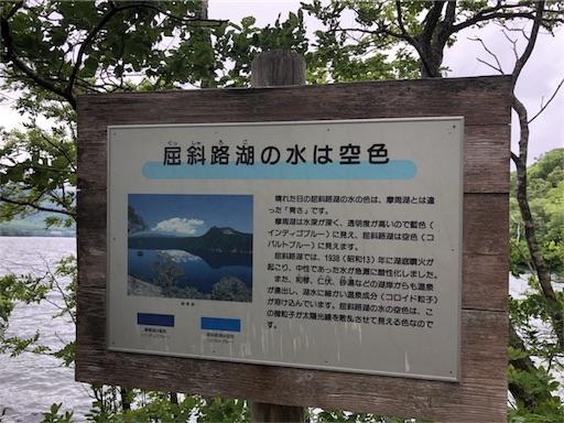 f:id:yuttari-kun:20180728152534j:image