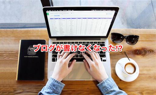 f:id:yuttari-kun:20180730214316p:image