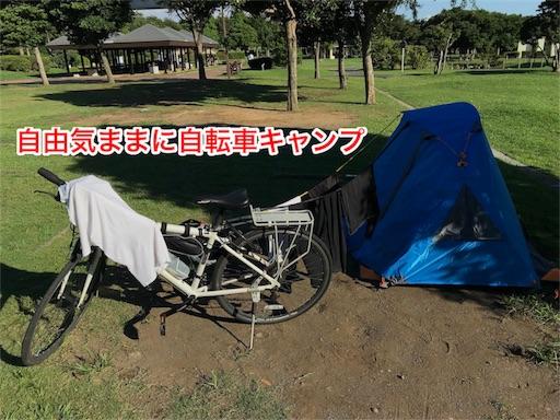 f:id:yuttari-kun:20180802164538j:image