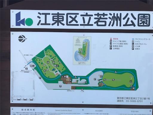 f:id:yuttari-kun:20180802165237j:image