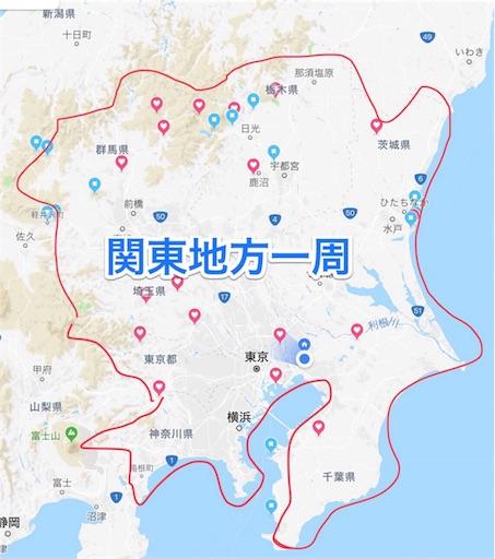 f:id:yuttari-kun:20180804001859j:image