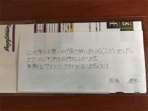 f:id:yuttari-kun:20180807173411j:image