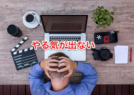 f:id:yuttari-kun:20180809174253p:image