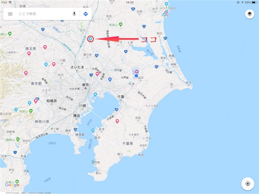 f:id:yuttari-kun:20180814143642j:image