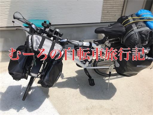 f:id:yuttari-kun:20180817143705j:image