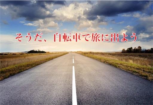 f:id:yuttari-kun:20180819000507j:image
