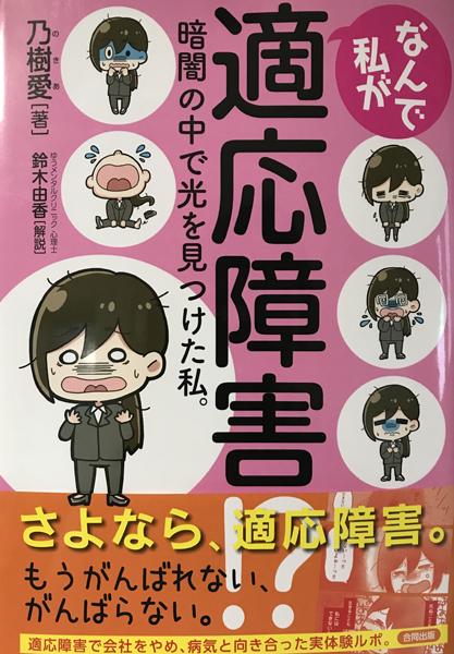 f:id:yuttari-kun:20190304170455p:plain