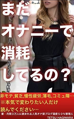f:id:yuttari-kun:20190323162654j:plain