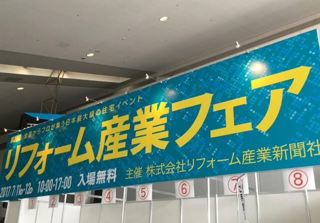 f:id:yuttariyakumo381:20170712185538j:image