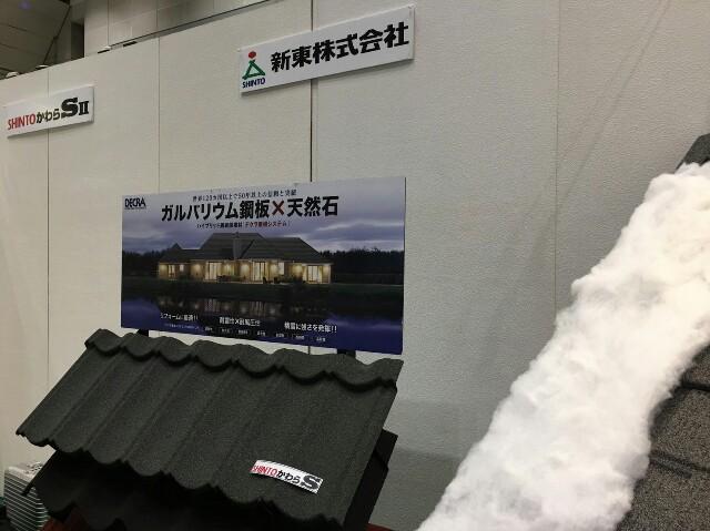 f:id:yuttariyakumo381:20170712185638j:image