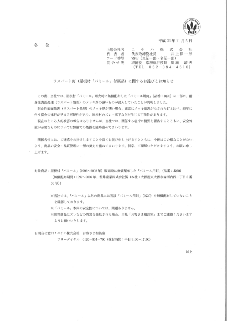 f:id:yuttariyakumo381:20170714153017j:plain