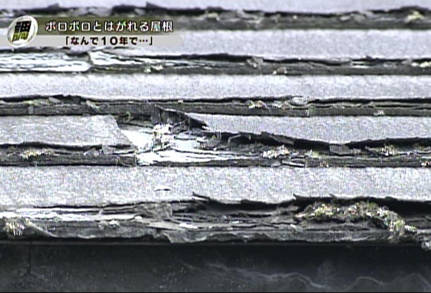 f:id:yuttariyakumo381:20170718151819j:plain