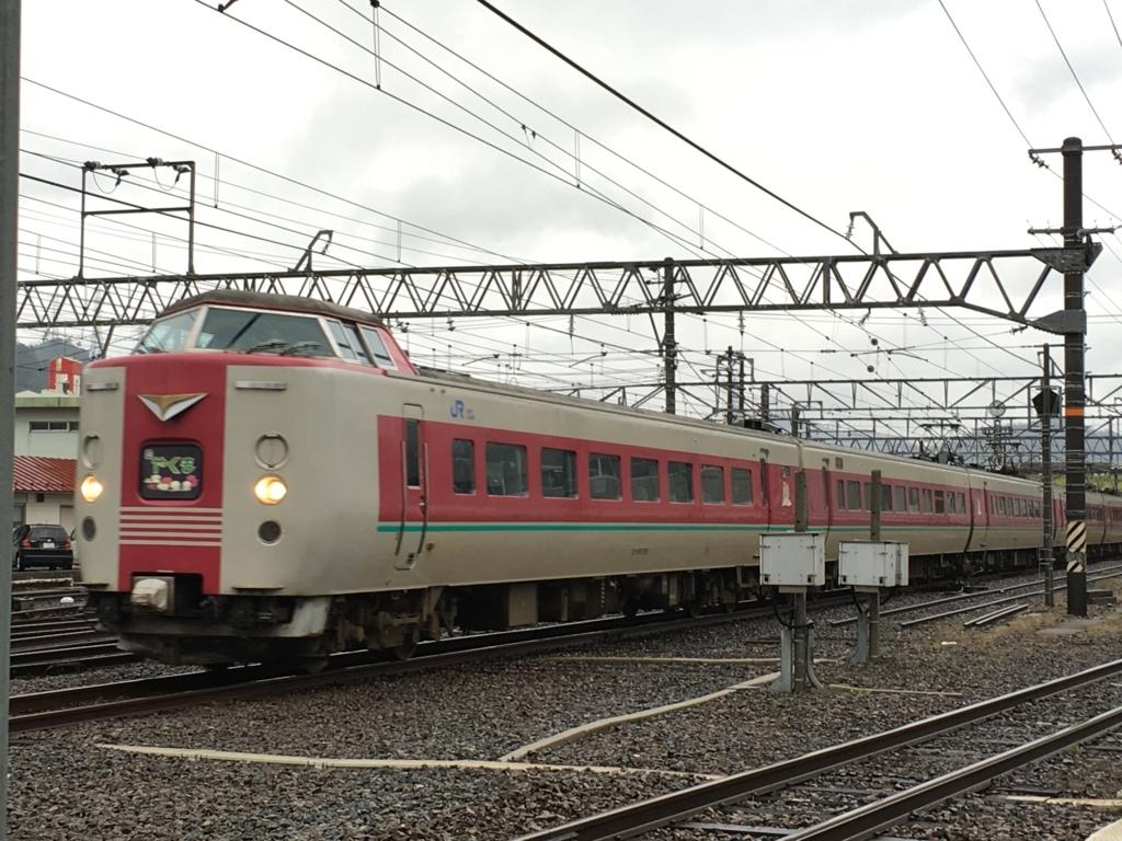 f:id:yuttariyakumo381:20170722165557j:plain