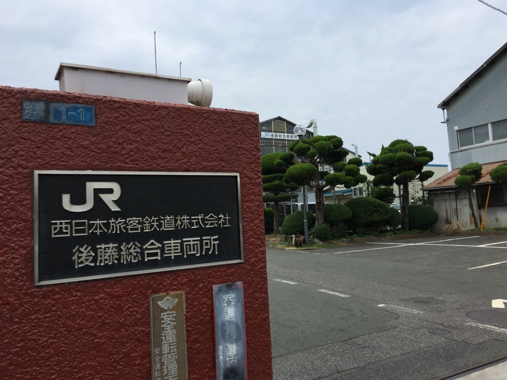 f:id:yuttariyakumo381:20170726165108j:plain