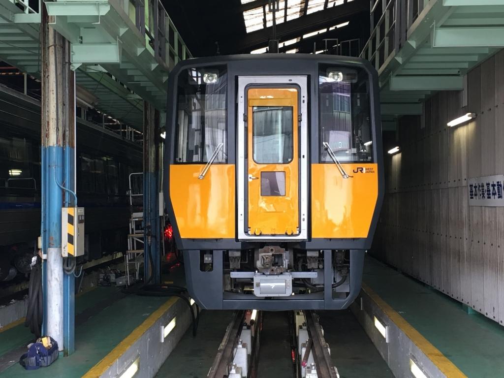 f:id:yuttariyakumo381:20170726171837j:plain