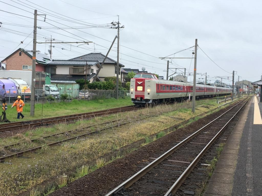 f:id:yuttariyakumo381:20170726172346j:plain