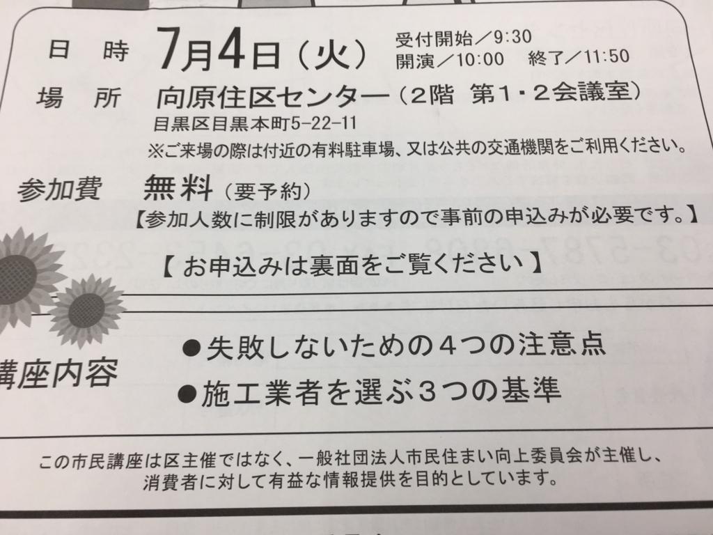 f:id:yuttariyakumo381:20170731175153j:plain