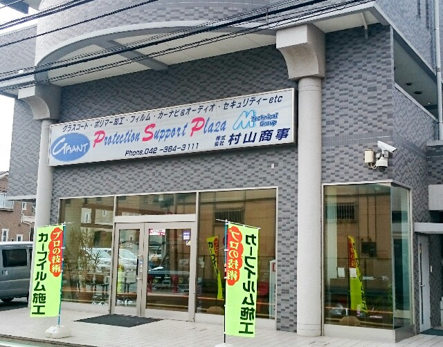 f:id:yuttariyakumo381:20170820215002j:image