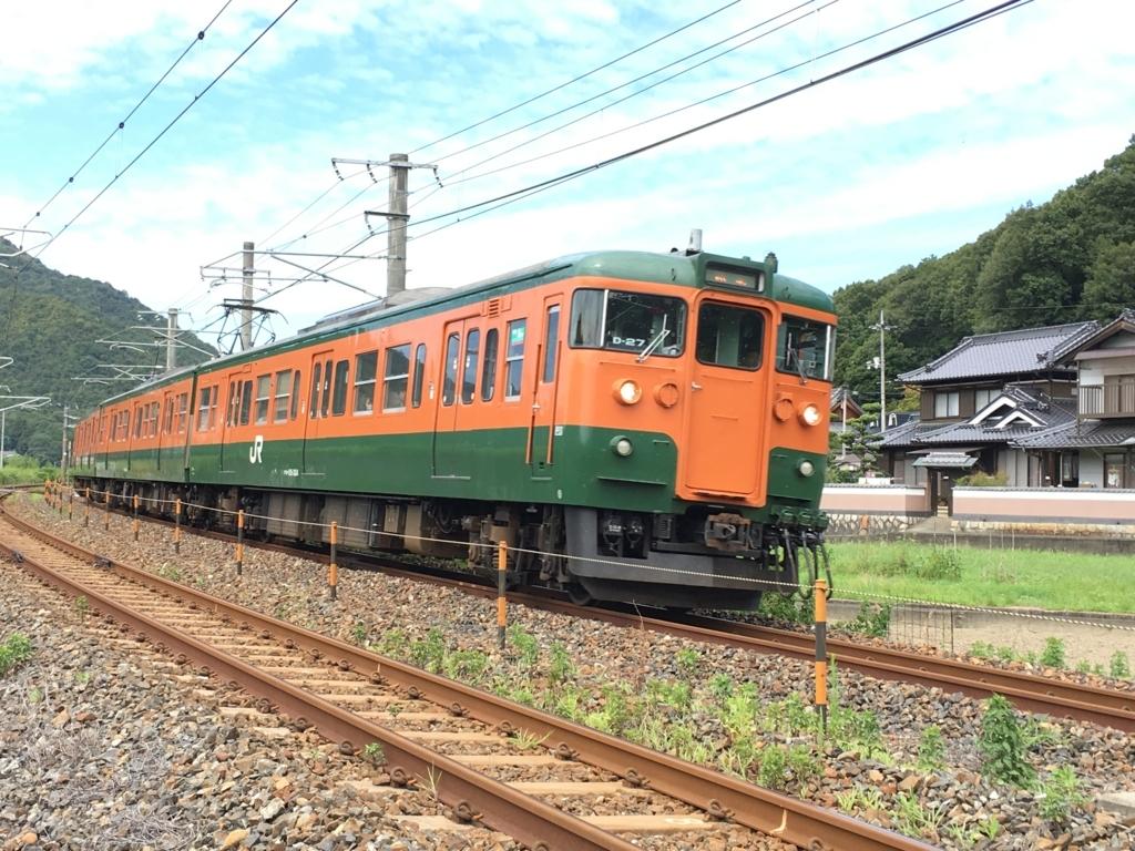 f:id:yuttariyakumo381:20170902175701j:plain