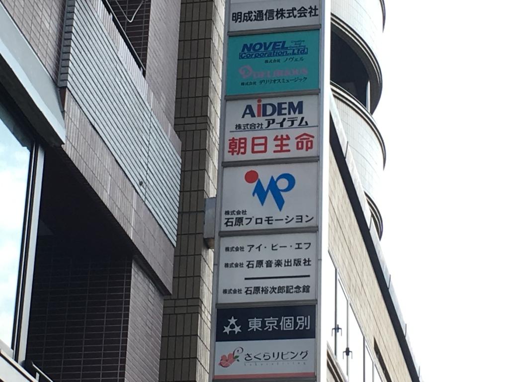 f:id:yuttariyakumo381:20170909163253j:plain
