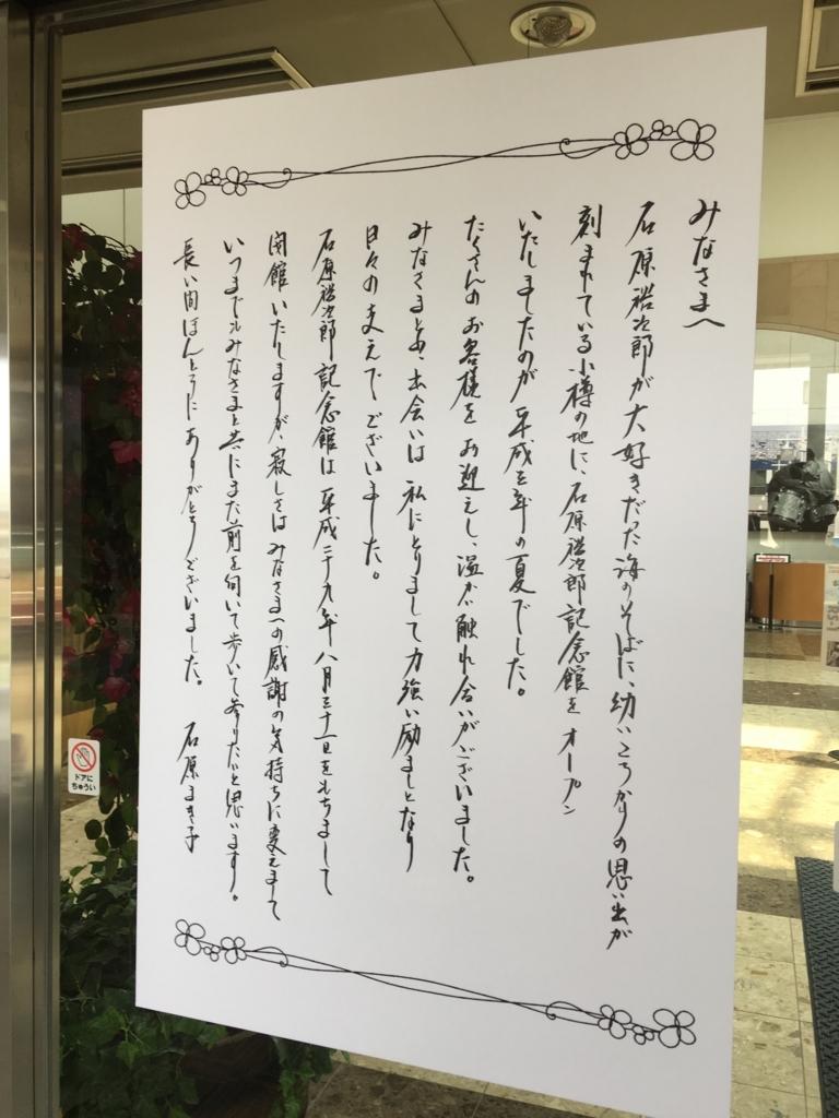 f:id:yuttariyakumo381:20170909173856j:plain