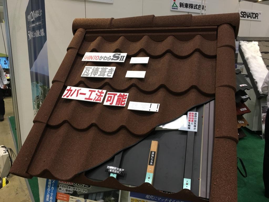f:id:yuttariyakumo381:20180404181501j:plain