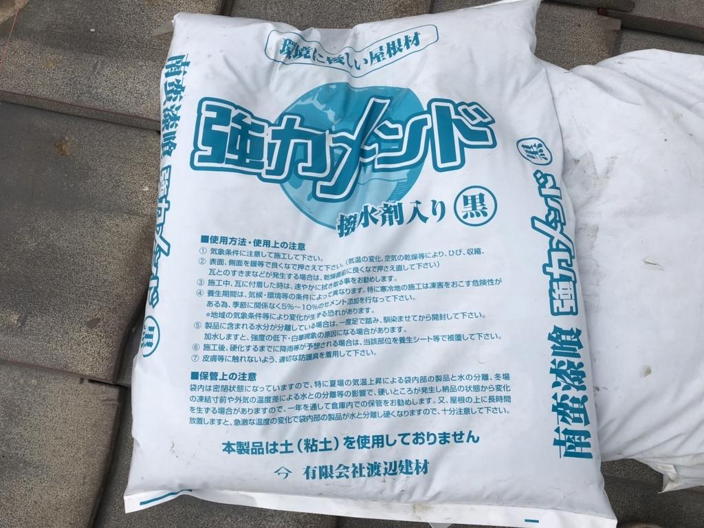 f:id:yuttariyakumo381:20180406172158j:plain