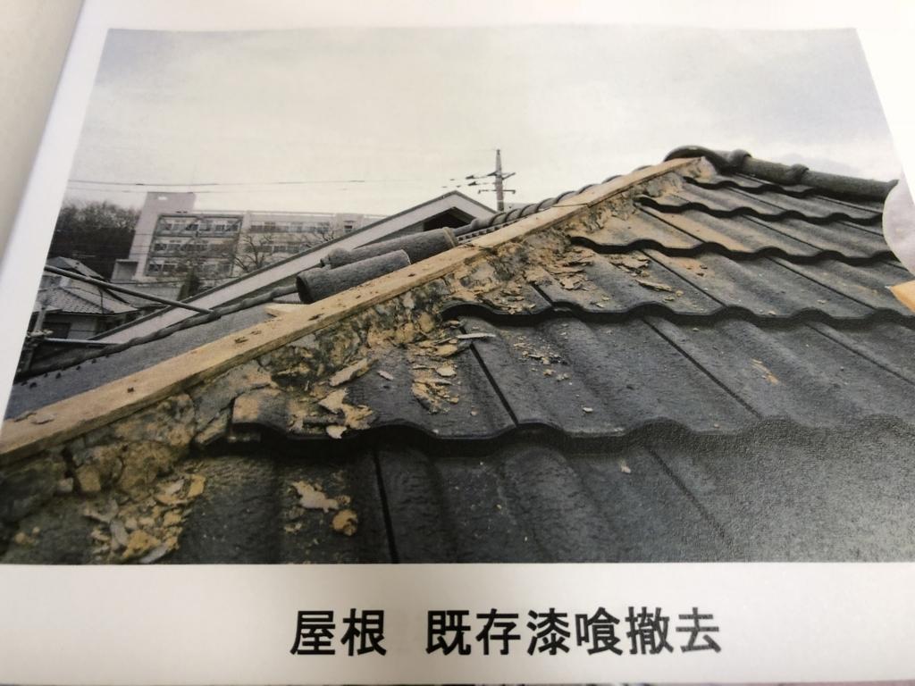 f:id:yuttariyakumo381:20180421124846j:plain