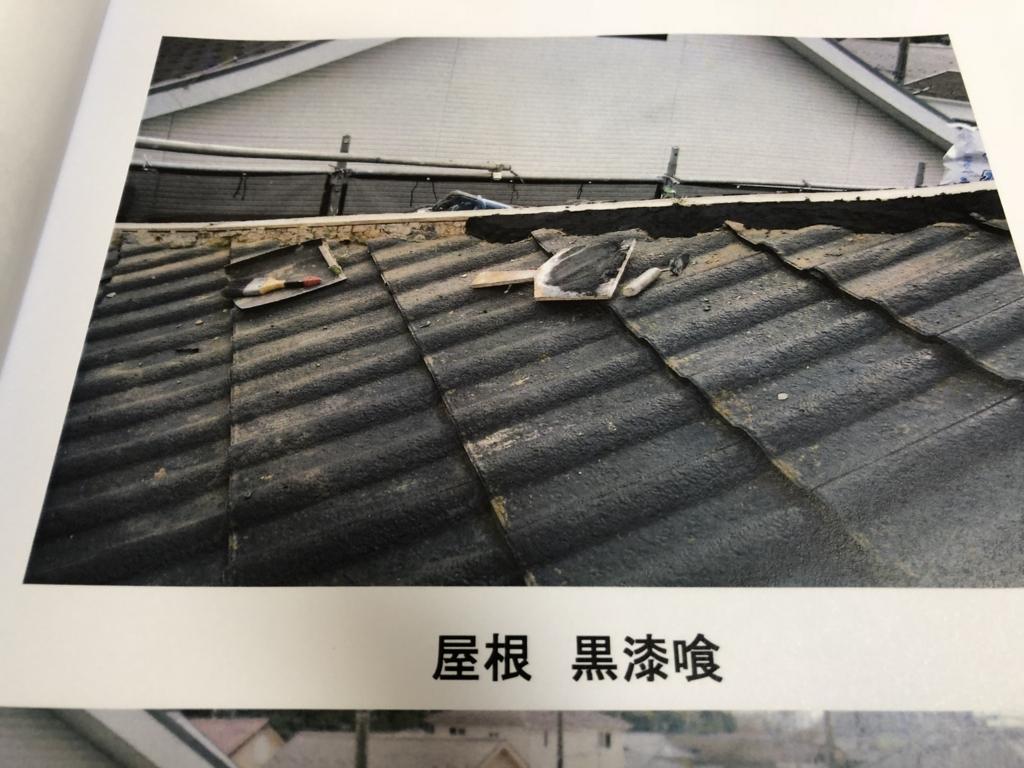 f:id:yuttariyakumo381:20180421124919j:plain