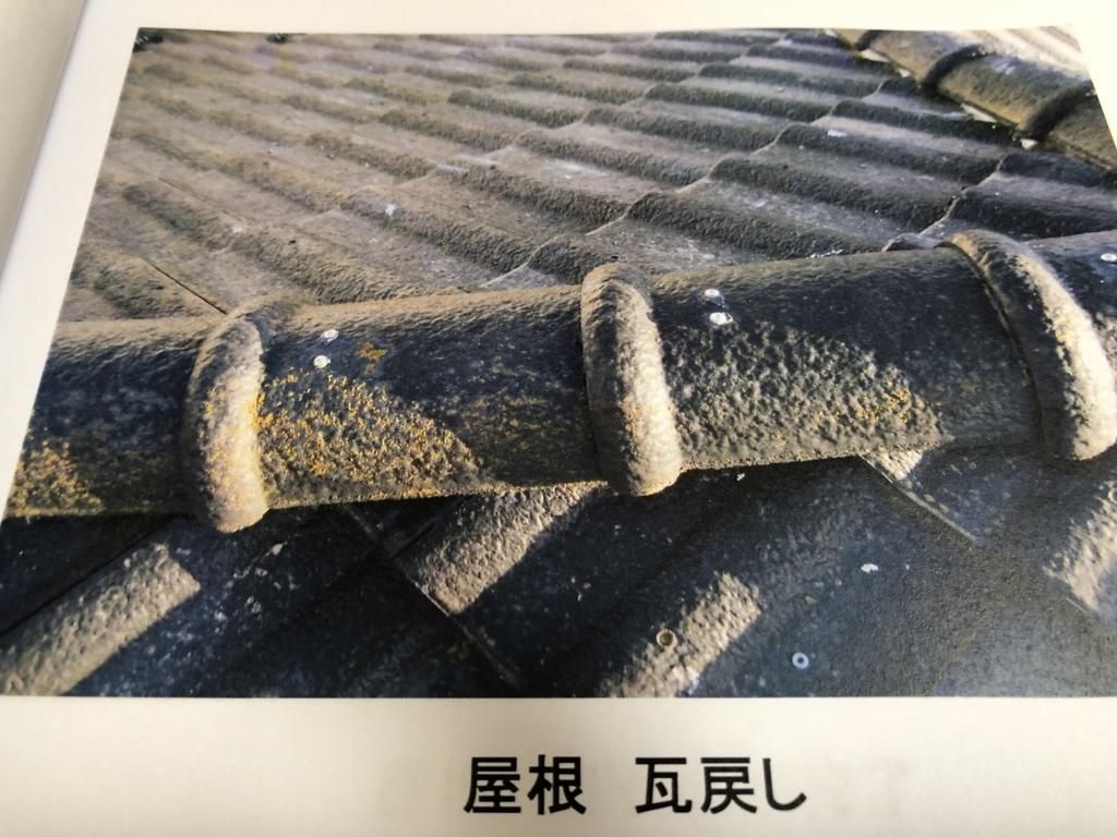f:id:yuttariyakumo381:20180421125038j:plain