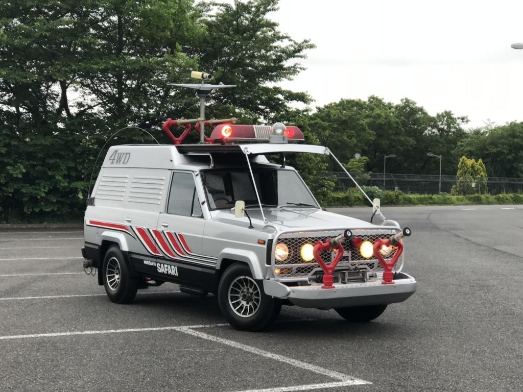 f:id:yuttariyakumo381:20180611143213j:plain