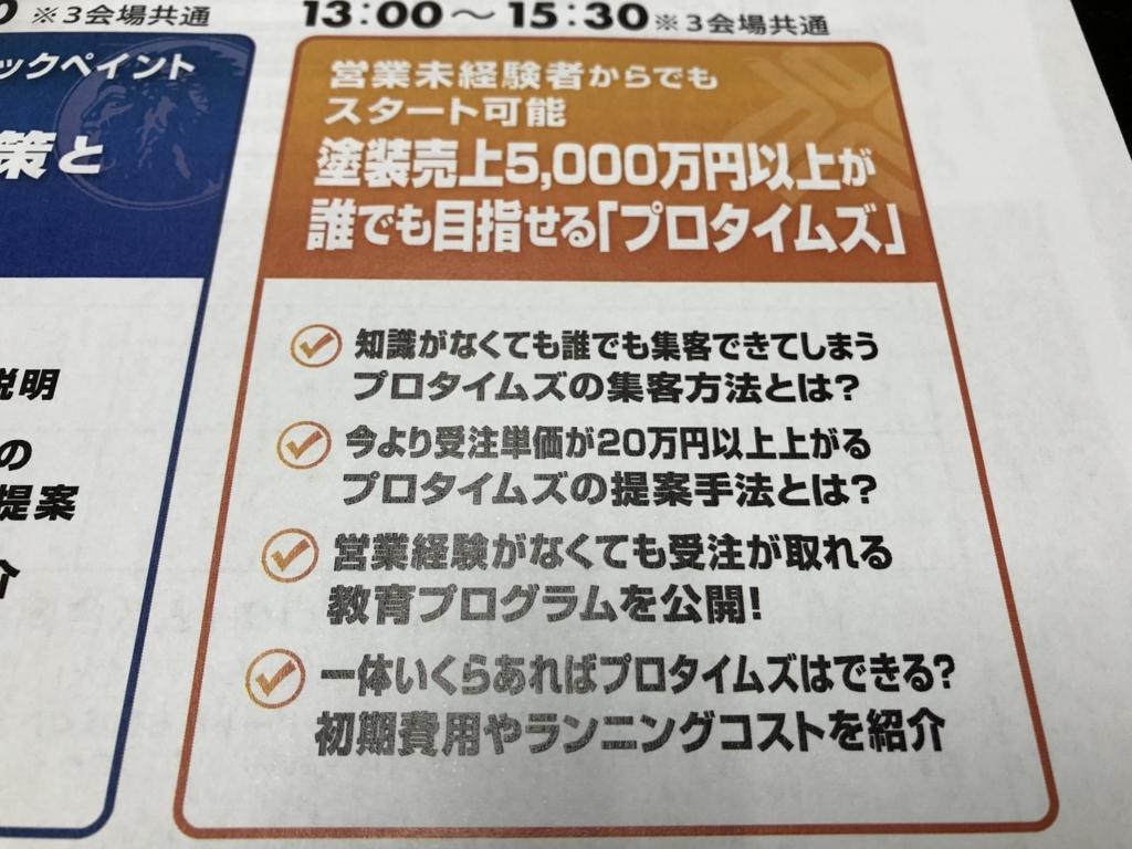 f:id:yuttariyakumo381:20180721172745j:plain