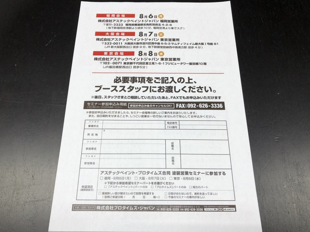 f:id:yuttariyakumo381:20180721172814j:plain