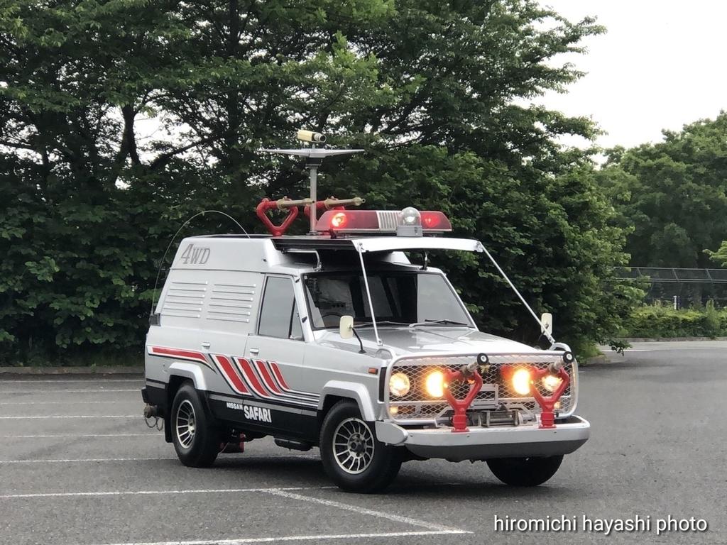 f:id:yuttariyakumo381:20180927141545j:plain