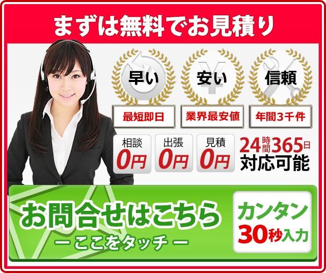 f:id:yuttariyakumo381:20181106091242j:image