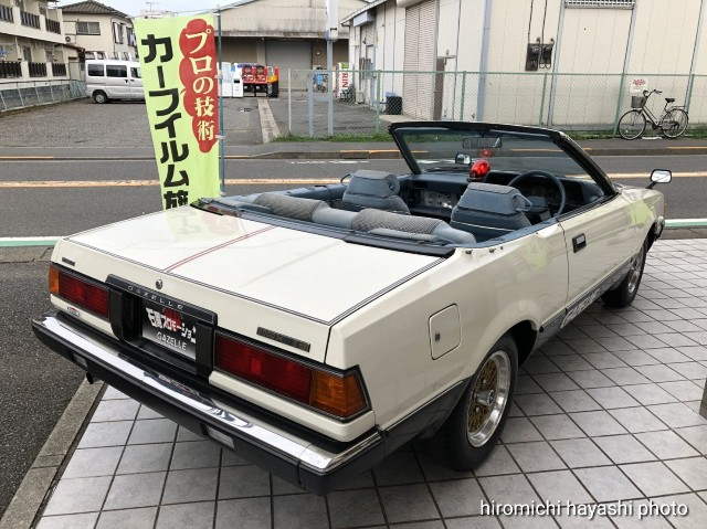 f:id:yuttariyakumo381:20181202100853j:plain