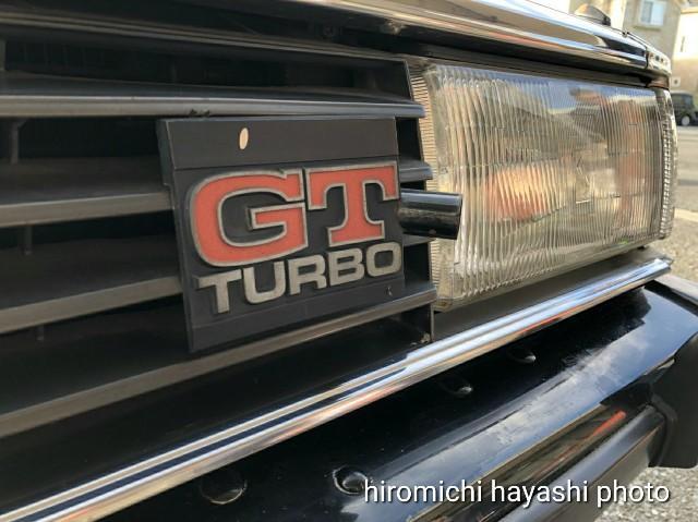 f:id:yuttariyakumo381:20190310222937j:image