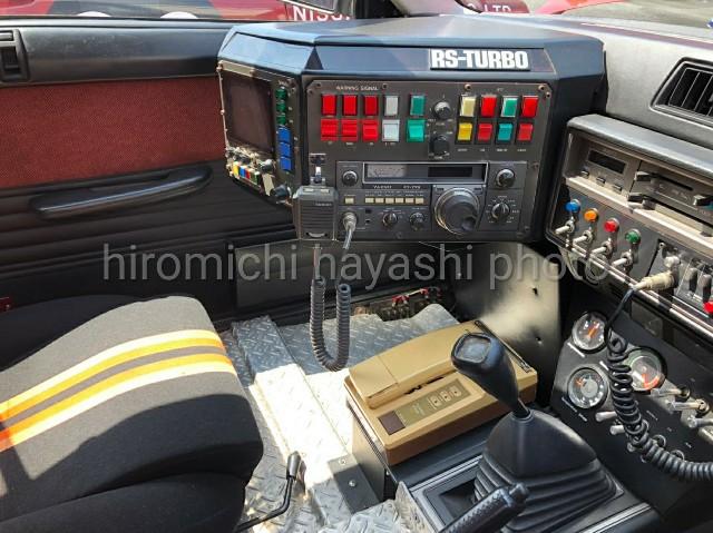 f:id:yuttariyakumo381:20200818173511j:image