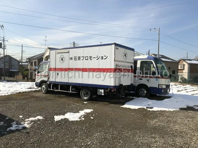 f:id:yuttariyakumo381:20200818231219j:image