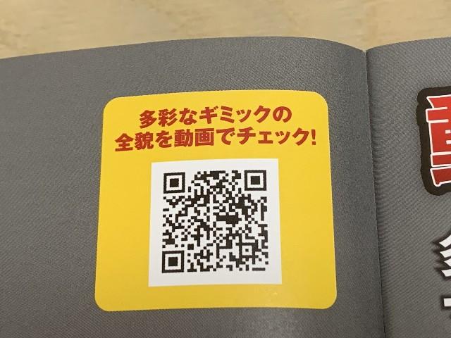 f:id:yuttariyakumo381:20200917224231j:image