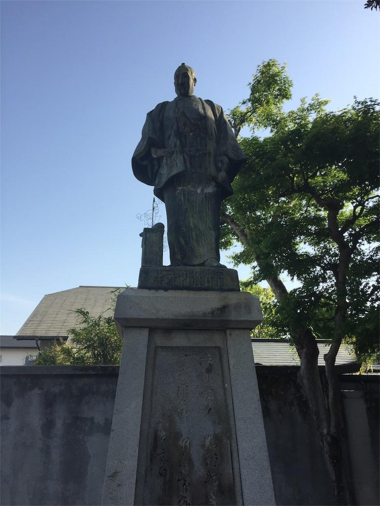 f:id:yuttoriuttori:20170507235348j:image