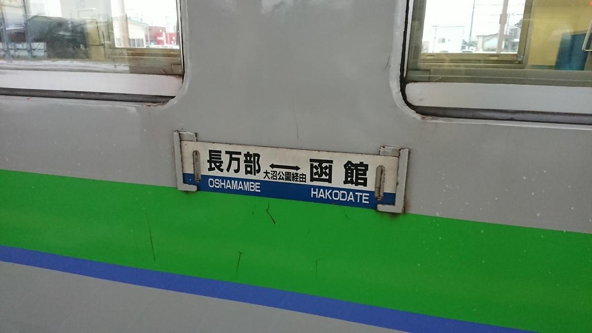 f:id:yutuki1f:20200915231130j:plain