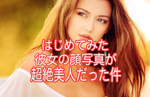 f:id:yutula:20180830132443j:plain