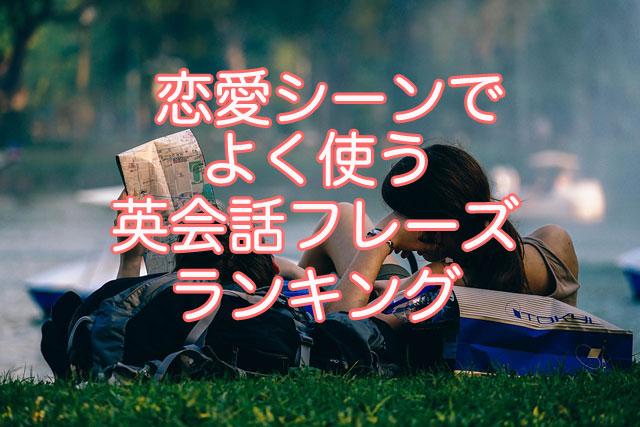 f:id:yutula:20181006135324j:plain