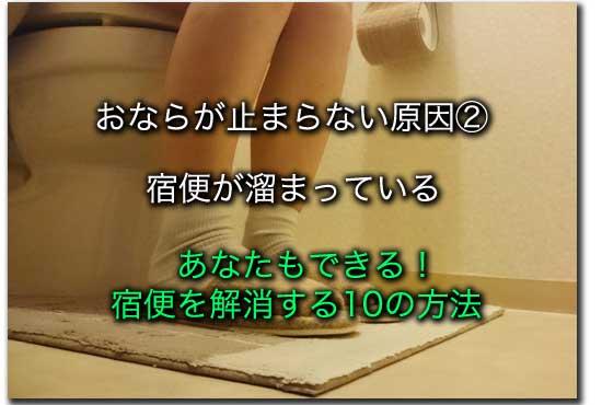 f:id:yutula:20181228194509j:plain