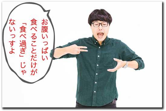 f:id:yutula:20190101213804j:plain