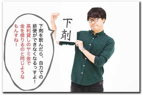 f:id:yutula:20190101222659j:plain